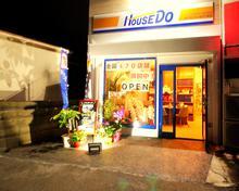 【店舗写真】ハウスドゥ!淀川北店(株)町の駅前不動産