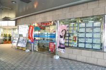【店舗写真】シャーメゾンショップ 日信地所(株)