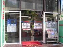 【店舗写真】(株)マイルドシティ新宿南口店