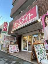 【店舗写真】ホームメイトFC(株)ハウジングサポート神戸