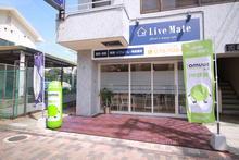 【店舗写真】(株)LiveMate