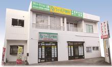 【店舗写真】(株)フィールド開発