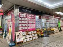 【店舗写真】(株)クリエイトホームズ姫路店