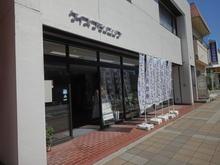 【店舗写真】(株)ケイズプランニング