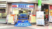【店舗写真】賃貸住宅サービス FC阪急十三駅前店(株)GLUCK