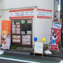 【店舗写真】Y'sコーポレーション合同会社
