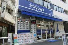 【店舗写真】アパマンショップ布施店(株)宝不動産