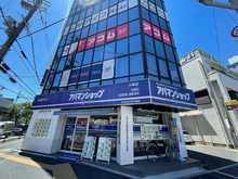 【店舗写真】アパマンショップ小阪店(株)宝不動産