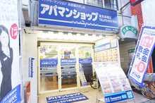 【店舗写真】アパマンショップ高槻店(株)宝不動産