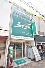 【店舗写真】エイブルネットワーク都島店(株)オルイエ
