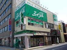 【店舗写真】エイブルネットワーク津駅前店住宅流通(株)