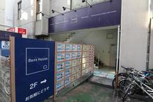 【店舗写真】(株)レントハウス笹塚店