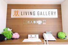【店舗写真】(株)リビングギャラリー新潟駅前店