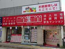 【店舗写真】ミニミニFC曽根駅前店(株)成都賃貸ホームズ