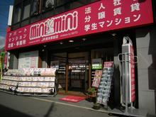 【店舗写真】ミニミニFCJR塚本駅前店(株)成都賃貸ホームズ