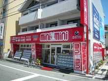 【店舗写真】ミニミニFC石橋店(株)成都賃貸ホームズ
