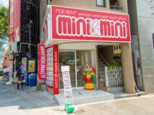 【店舗写真】ミニミニFC福島南店(株)成都賃貸ホームズ