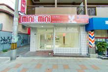 【店舗写真】ミニミニFC阪急三国店(株)成都賃貸ホームズ