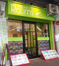 【店舗写真】Rooms(株)Grace Life元町店