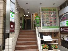【店舗写真】(株)e-スマイル