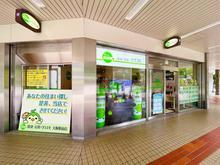 【店舗写真】クラスモ大阪駅前店(株)ベストウエスト