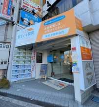 【店舗写真】住まいる賃貸(株)成幸不動産藤井寺支店