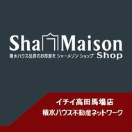 【店舗写真】MAST(株)イチイ高田馬場店