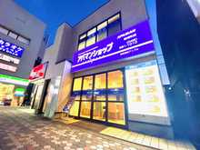 【店舗写真】アパマンショップ南浦和店(株)アップル