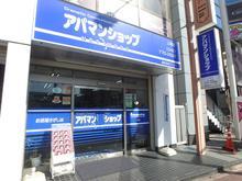 【店舗写真】アパマンショップ上尾店(株)アップル