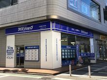 【店舗写真】アパマンショップ大宮西口中央店(株)アップル