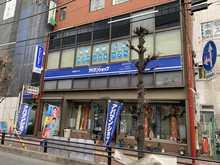 【店舗写真】アパマンショップ浦和西口店(株)アップル