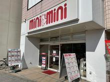 【店舗写真】(株)ミニミニ城西 松本駅前店