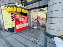 【店舗写真】(株)ミニミニ城西 高円寺店