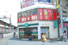 【店舗写真】(株)ミニミニ城西 千歳烏山店