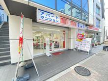 【店舗写真】(株)ミニミニ城西 調布店