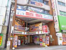 【店舗写真】(株)ミニミニ城西 八王子店
