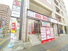 【店舗写真】(株)ミニミニ城西 橋本店
