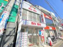 【店舗写真】(株)ミニミニ城西上石神井店