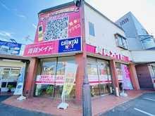 【店舗写真】(株)賃貸メイト桑名星川店