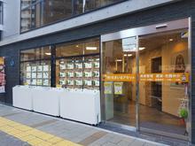 【店舗写真】(株)住まいるアセット溝の口駅前店