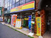 【店舗写真】(株)ハウスなび柏東口店