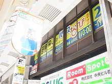 【店舗写真】(株)ハウスなび北千住店