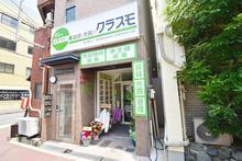 【店舗写真】賃貸・売買のクラスモ野江駅前店(株)GRANT CORPORATION