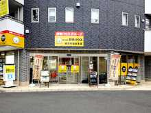 【店舗写真】(株)鈴幸ハウス横浜青葉台支店