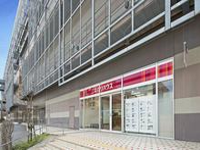 【店舗写真】三井のリハウスららぽーと豊洲賃貸センター三井不動産リアルティ(株)