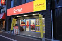 【店舗写真】(株)シティホーム広島駅カープロードセンター