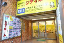 【店舗写真】(株)シティホーム瓦町駅前センター