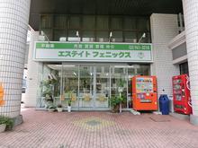 【店舗写真】(有)エステイト・フェニックス