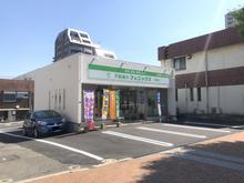 【店舗写真】(有)エステイト・フェニックス八幡店
