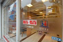 【店舗写真】ミニミニFC大国町店(株)マスト
